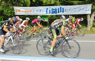 hill climb at the Ishizuchi Skyline