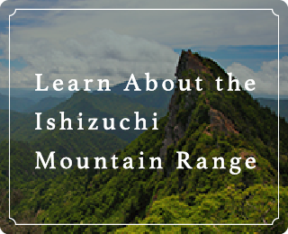 Learn About the Ishizuchi Mountain Range