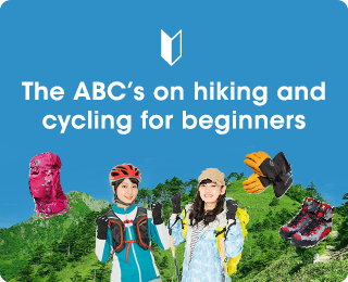 Mountain climbing and cycling information for beginners