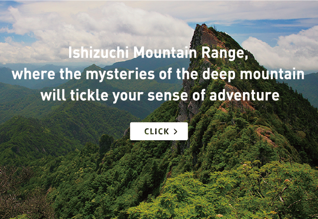 Ishizuchi Mountain Range,where the mysteries of the deep mountains will tickle your sense of adventure