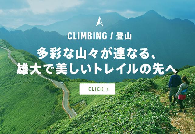 多彩な山々が連なる、雄大で美しいトレイルの先へ