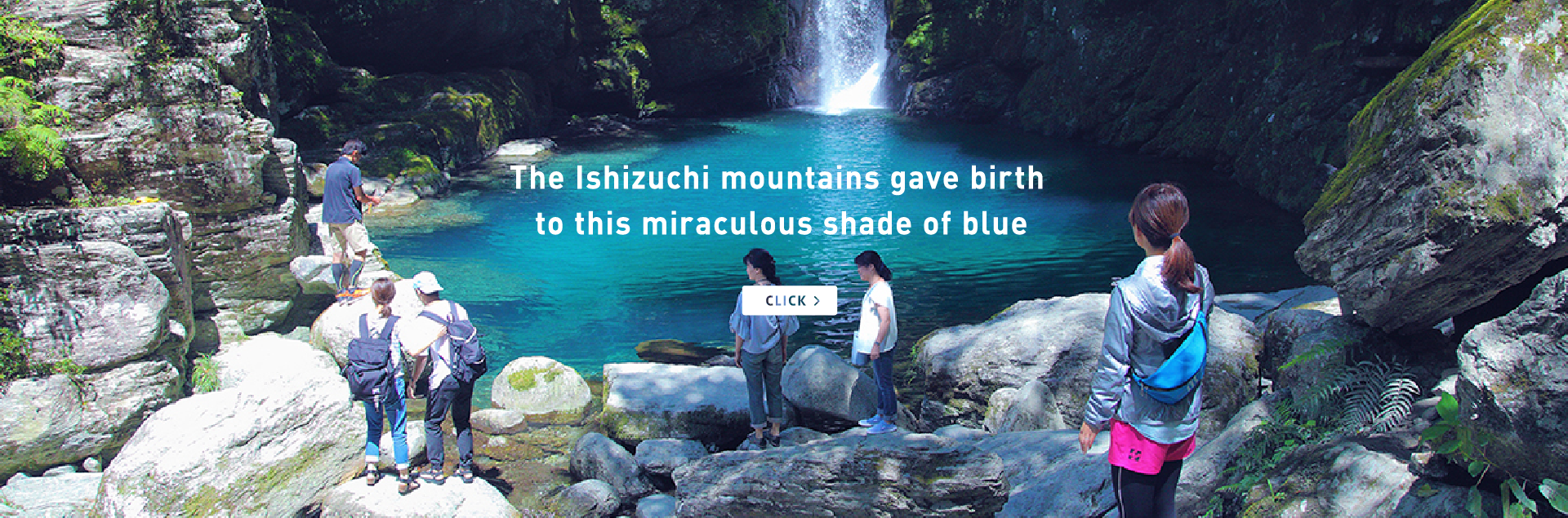 The Ishizuchi mountains gave this miraculous shade of blue