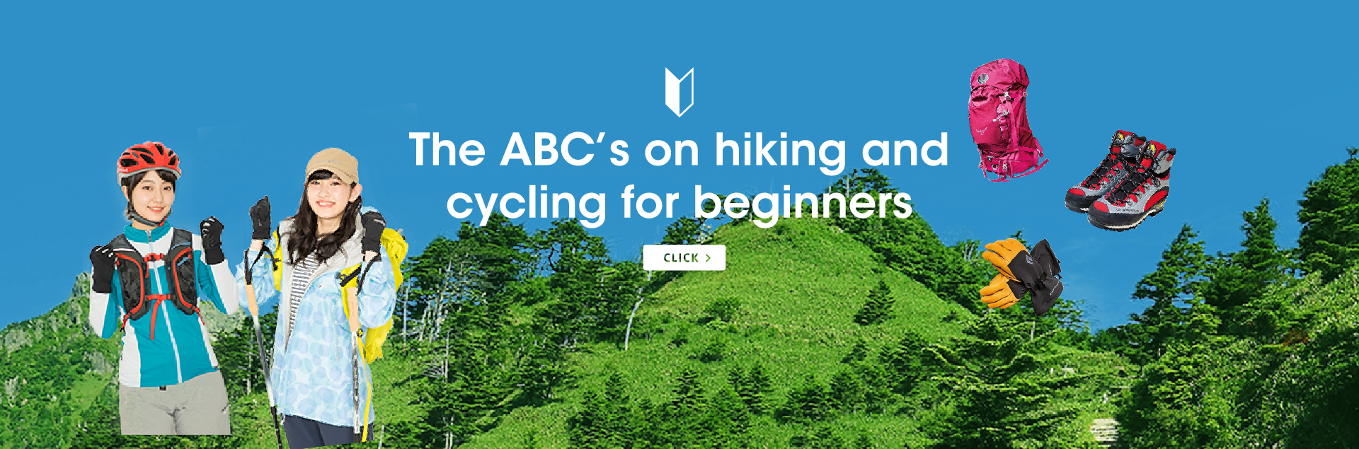 The ABC's on hiking and cycling for beginners