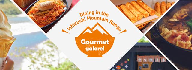 Dining in the Ishizuchi Mountain Range: Gourmet galore!