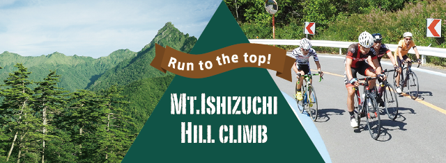 Ishizuchisan Hill Climb