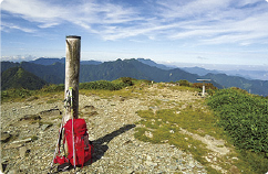 Mount Sasaga-mine
