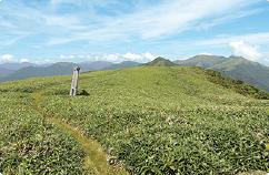 Mount Heikedaira
