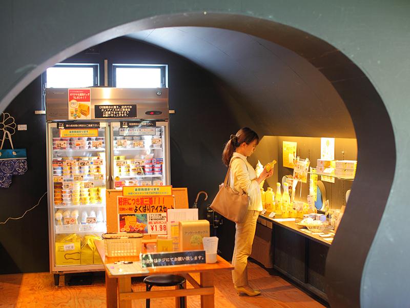 高知アイス売店