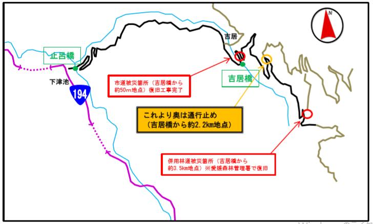 【規制中】笹ヶ峰への林道を通行止めにしています