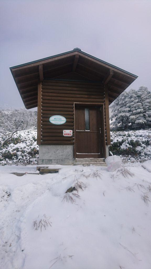 瓶ヶ森の「バイオトイレ」は冬期閉鎖中です
