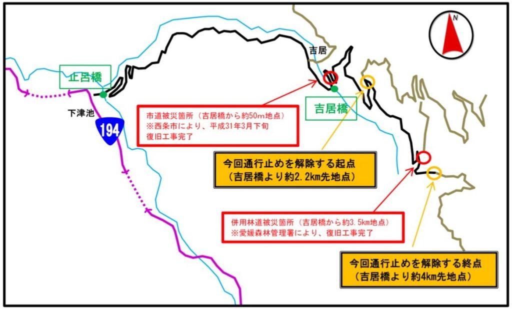 【通行止め解除】笹ヶ峰へ向かう林道が全面通行可能になりました。
